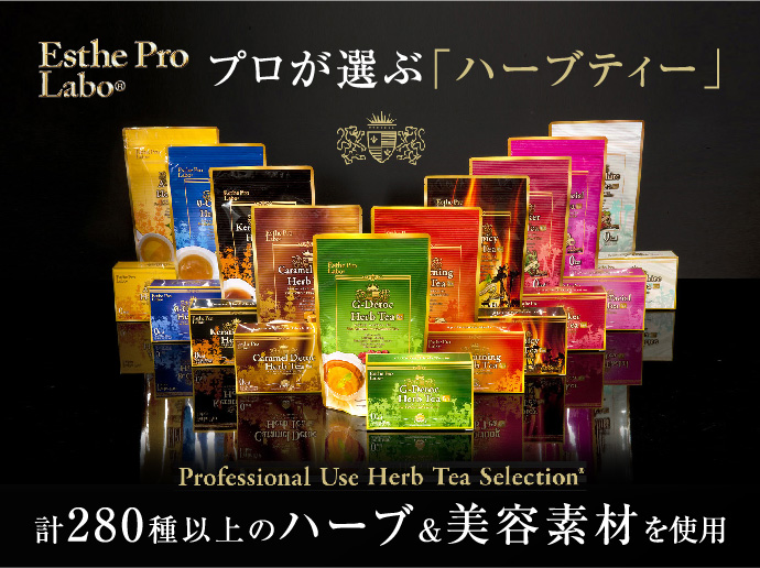 美味♡10種類のプロフェッショナルユースハーブティーで健康的に美ボディへ♡|アパカバール  Apa Kabar